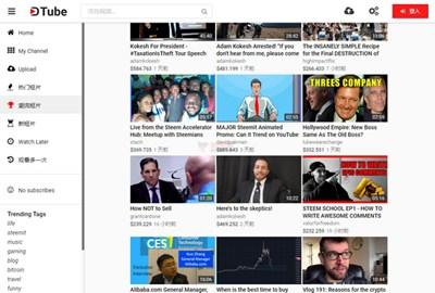 【经典网站】Dtube 去中心化加密视频平台