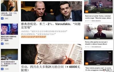 【经典网站】Fanpage:意大利热点新闻网