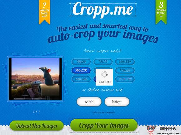 【工具类】Cropp.ME:在线WEB版图片处理工具
