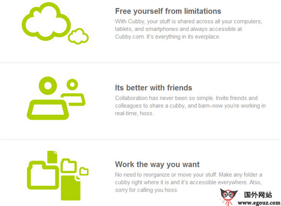 【工具类】Cubby:P2P文件同步服务平台