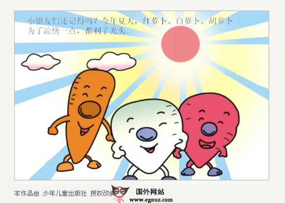 【经典网站】9Man:九漫交互式动态漫画网