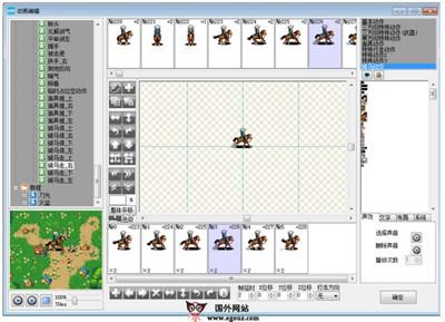 【工具类】Cyclone2d:飓风手机游戏设计工具