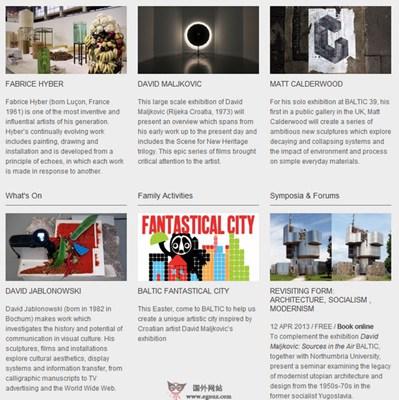 【经典网站】BalticMill:波罗的海当代艺术中心