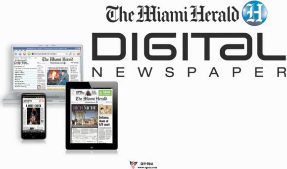 【经典网站】MiamiHerald:美国迈阿密先驱报