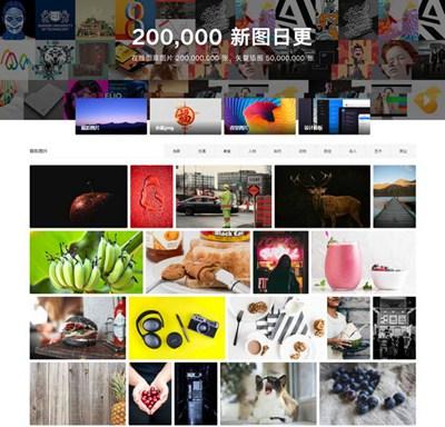 【素材网站】免费设计素材图片库 -模库网