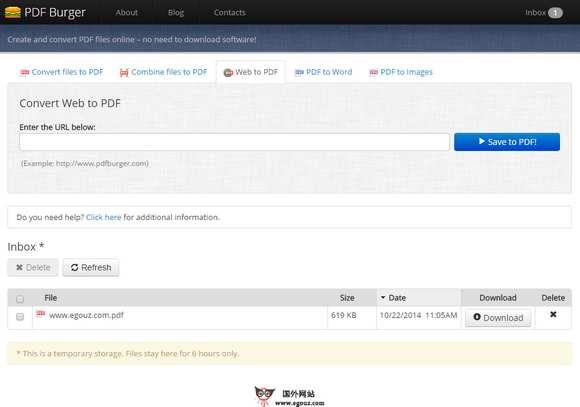 【工具类】PDFburger:在线PDF制作转换工具