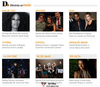 【经典网站】CorreioWeb:巴西利亚新闻门户网