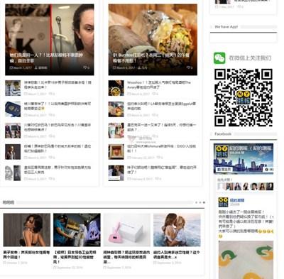 【经典网站】纽约时尚潮流生活资讯
