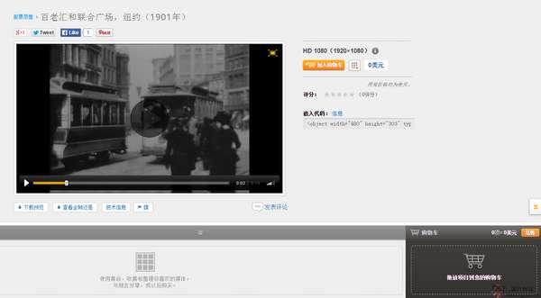 【素材网站】Pond5:免费公共领域视频素材网
