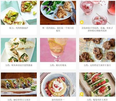 【经典网站】TheKitchn:日常美味厨房杂志