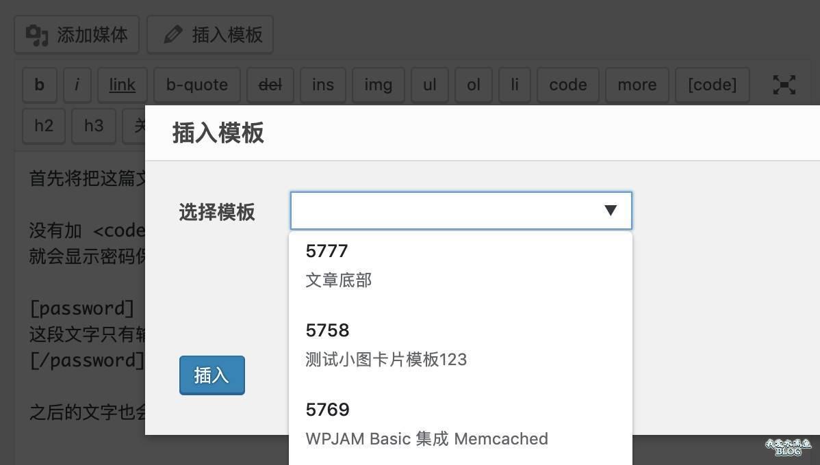 【Wordpress相关】「内容模板插件」新增文章通用内容模板,可以当广告位来用