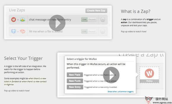 【经典网站】ZaPier:面向企业API关联服务平台