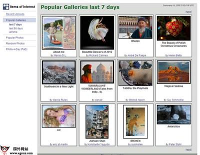 【经典网站】PBase:在线图片托管服务平台