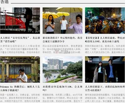 【经典网站】Theinitium|香港端传媒新闻网