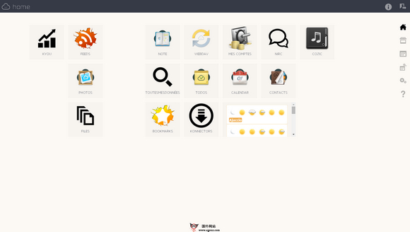 【经典网站】Cozy.io:基于PaaS私有云办公平台