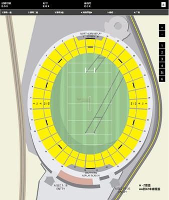 【经典网站】WestPacstadium:新西兰西太平洋体育馆