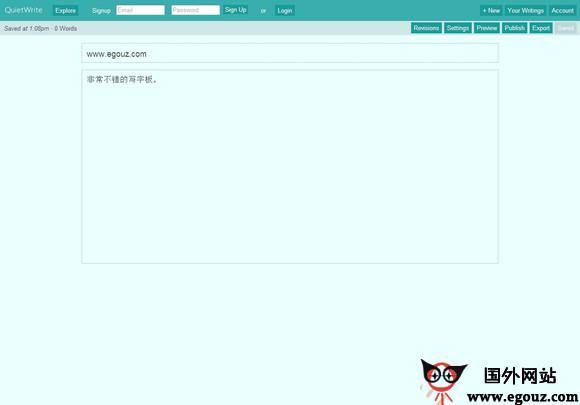 【经典网站】QuietWrite:免费在线写作服务网