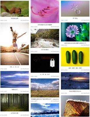 【经典网站】WallpaperFlare|免费高清风景壁纸网