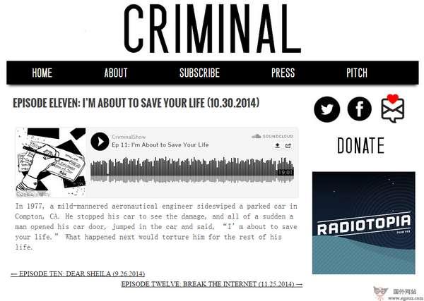 【经典网站】ThisisCriminal:在线英文刑事故事播客