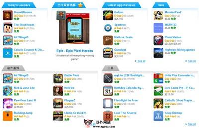 【经典网站】AppsZoom:西班牙安卓软件下载站