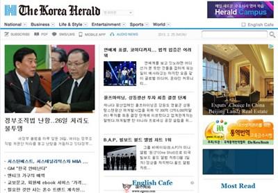 【经典网站】KoreaHerald:韩国先驱报