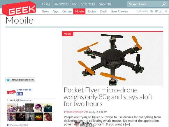 【经典网站】Geek:极客科技新闻资讯网