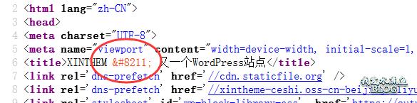 "【Wordpress相关】WordPress 技巧:如何防止网站标题中的 ""-"" 被转义成 ""& #8211;"""