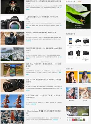 【经典网站】DCFever|香港数码产品资讯互动平台