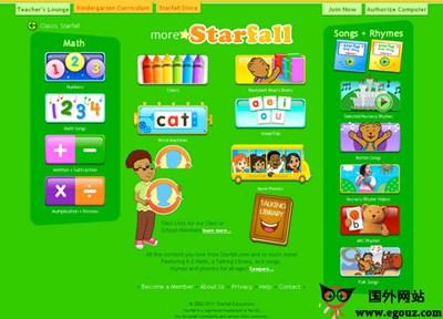 【经典网站】StarFall:儿童语音教学网