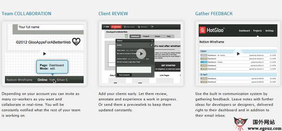 【工具类】HotGloo:网页设计模块化实时协作工具