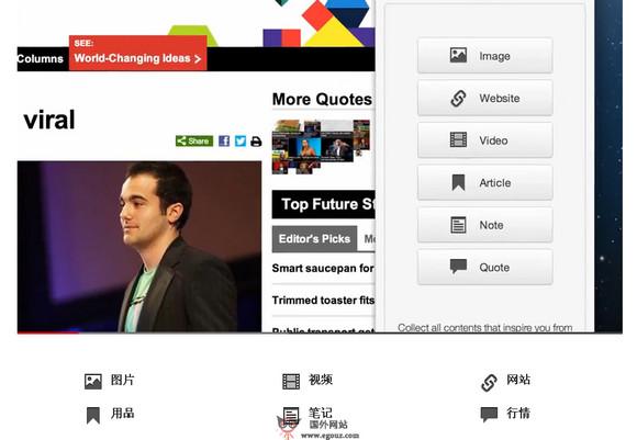 【工具类】BunKr.me:演示稿PPT云演示平台