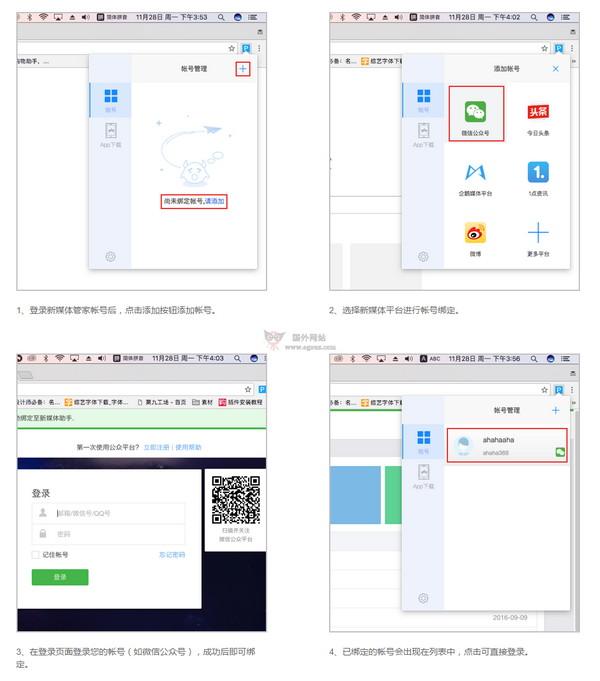 【经典网站】XMT|新媒体管家运营平台