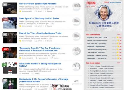 【经典网站】N4G:社会化游戏新闻网