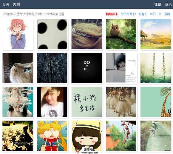 【经典网站】WuZhi.me:吾志在线私密日记