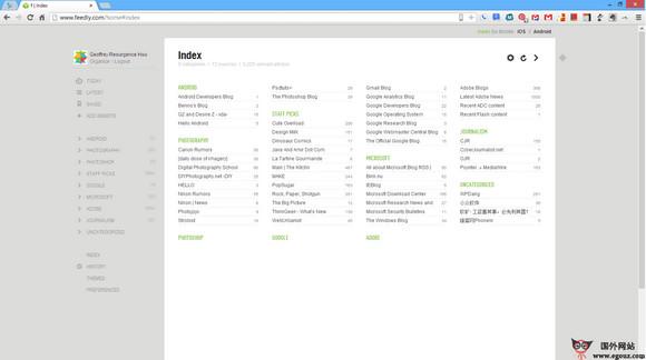 【工具类】FeedlY:网页阅读器工具