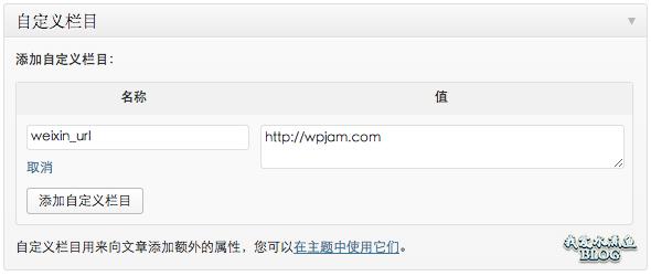 【Wordpress相关】微信机器人高级版升级到 3.4,支持设置图文链接为外链