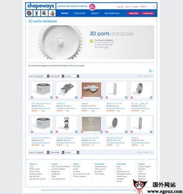 【经典网站】Shapeways:3D产品销售设计网