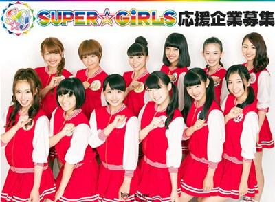 【经典网站】日本SuperGirls少女时代官网