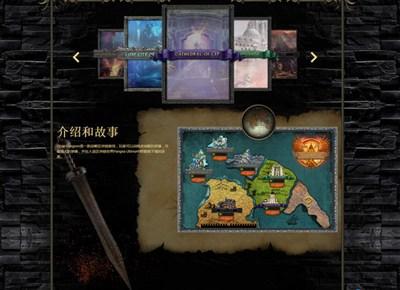 【经典网站】EtherDungeon|以太地下城策略游戏
