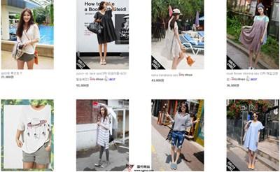 【经典网站】Sibuya.co.kr:韩国女性时尚购物平台