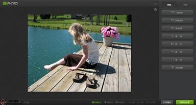 【工具类】52Photo:在线图片美化编辑处理工具