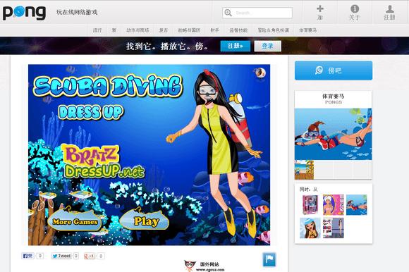 【经典网站】Pong:国外小游戏收录大全
