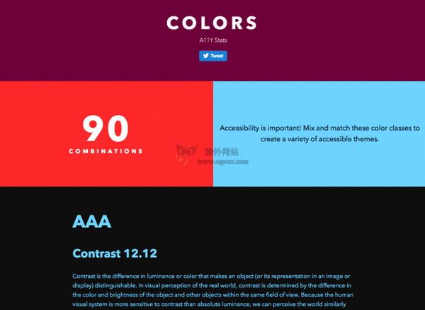 【素材网站】Colors|免费网页预设颜色组合