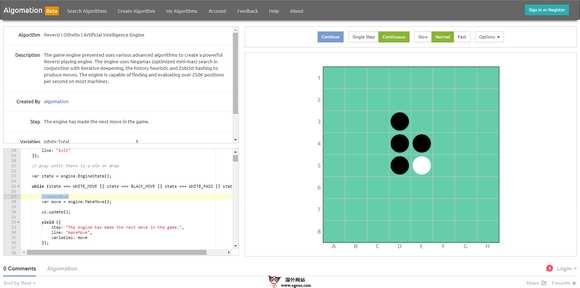 【经典网站】Algomation:基于动画解释算法演示平台