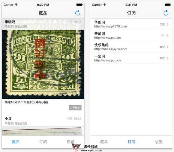 【经典网站】XiuHao:秀好网收藏品研发网