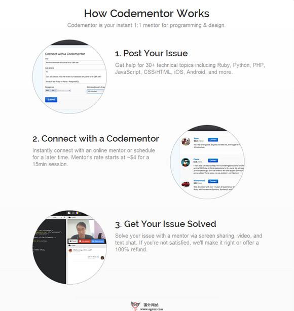 【经典网站】CodeMentor.io:在线编程辅助指导平台