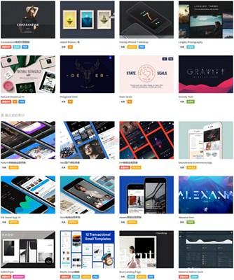 【素材网站】Uirush|免费设计开发素材库