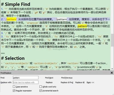 【工具类】vNote|免费开源程序员笔记本