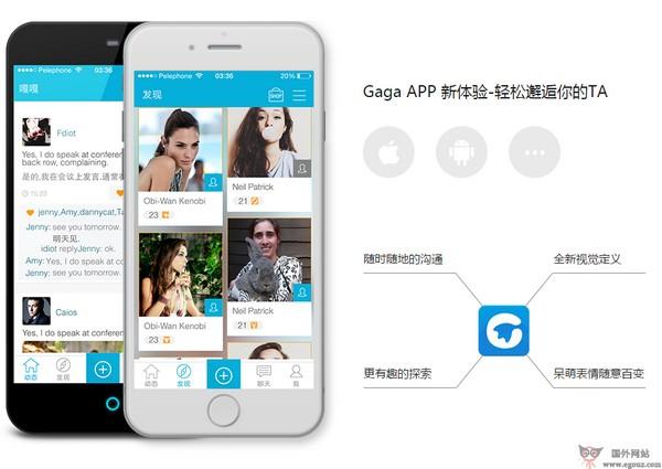 【经典网站】GaGaHi:多语言翻译交友平台