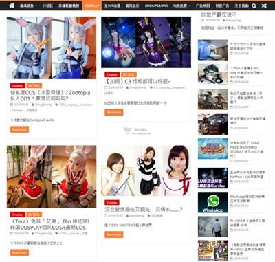 【经典网站】3PM:香港年轻人资讯网